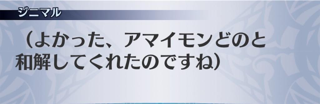 f:id:seisyuu:20190212120225j:plain