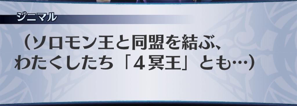 f:id:seisyuu:20190212120258j:plain
