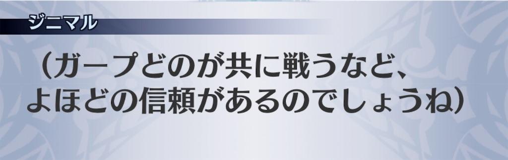 f:id:seisyuu:20190212120500j:plain