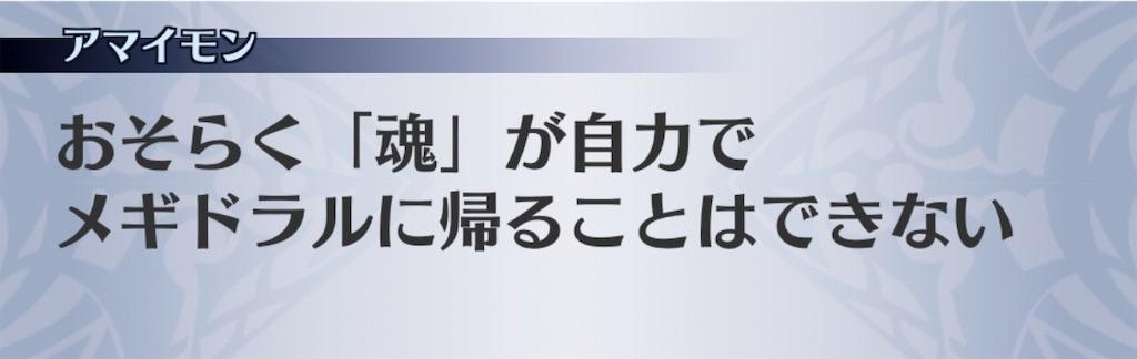 f:id:seisyuu:20190212121104j:plain