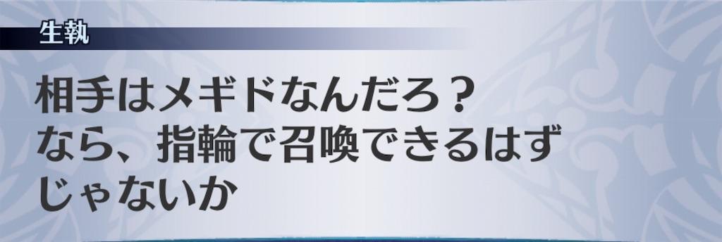 f:id:seisyuu:20190212121152j:plain