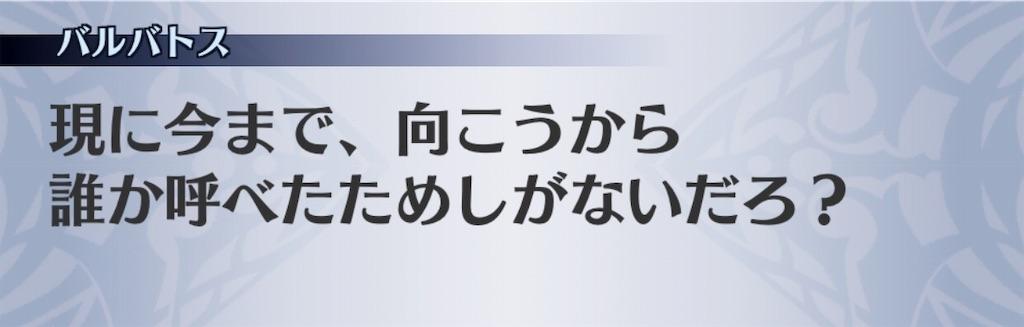 f:id:seisyuu:20190212121236j:plain