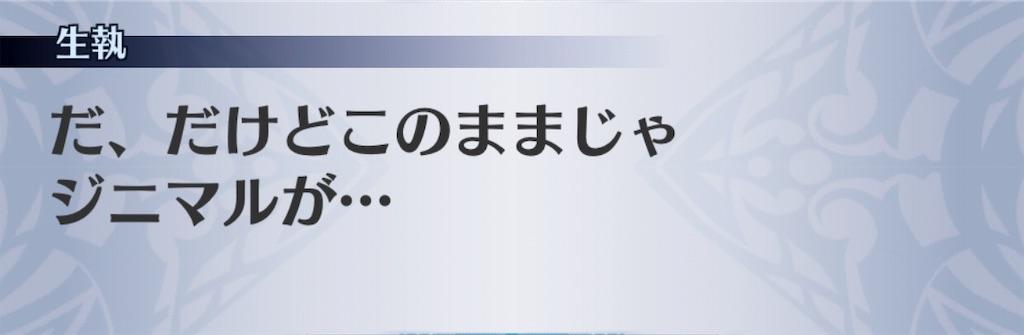 f:id:seisyuu:20190212121239j:plain