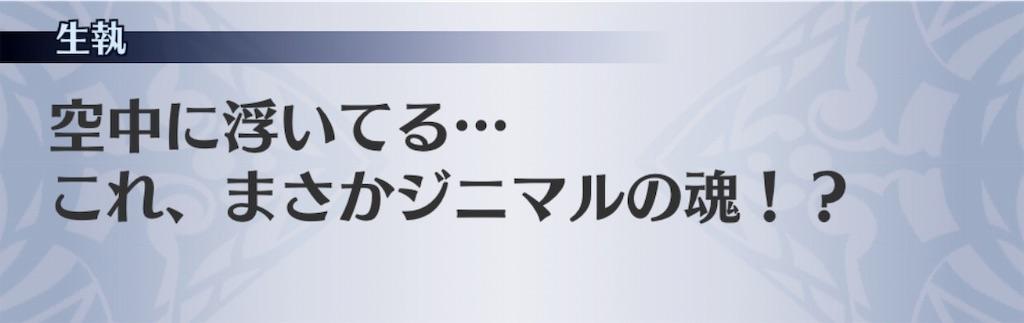 f:id:seisyuu:20190212121448j:plain