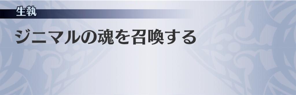 f:id:seisyuu:20190212121547j:plain