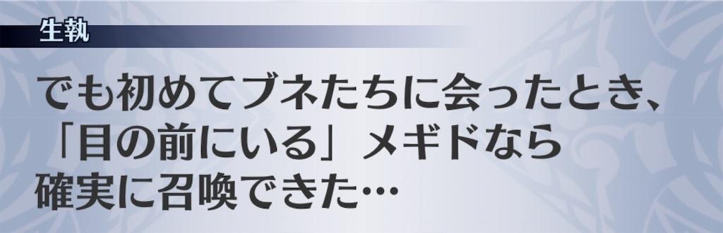f:id:seisyuu:20190212121659j:plain