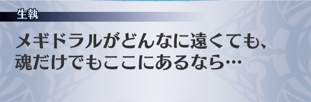 f:id:seisyuu:20190212121741j:plain