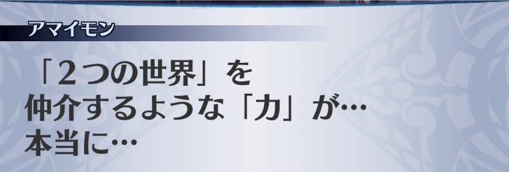 f:id:seisyuu:20190212121928j:plain