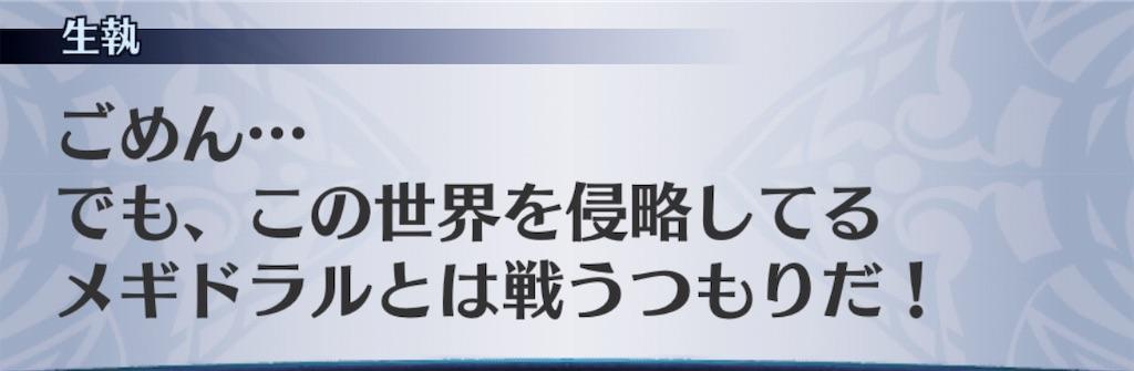 f:id:seisyuu:20190212122422j:plain