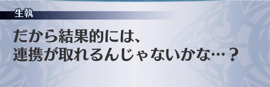 f:id:seisyuu:20190212122458j:plain