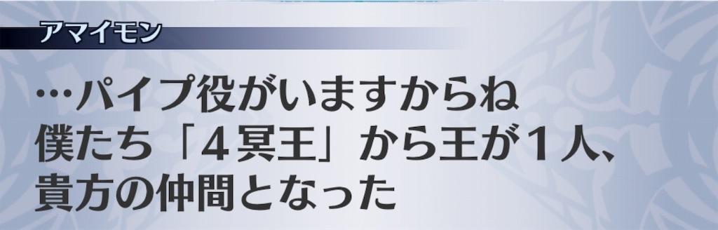 f:id:seisyuu:20190212122506j:plain