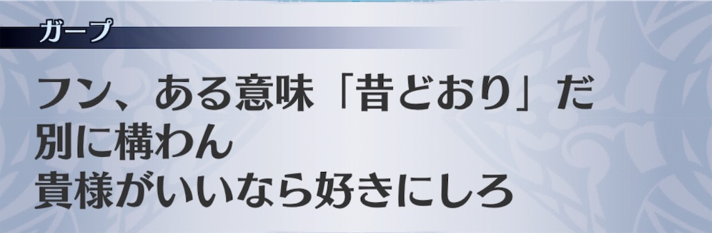 f:id:seisyuu:20190212122627j:plain