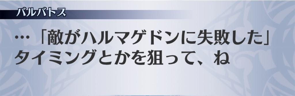 f:id:seisyuu:20190212122821j:plain