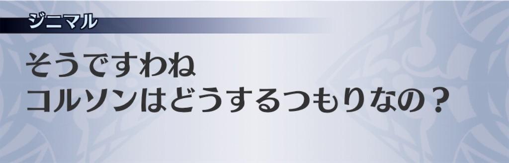 f:id:seisyuu:20190212123237j:plain