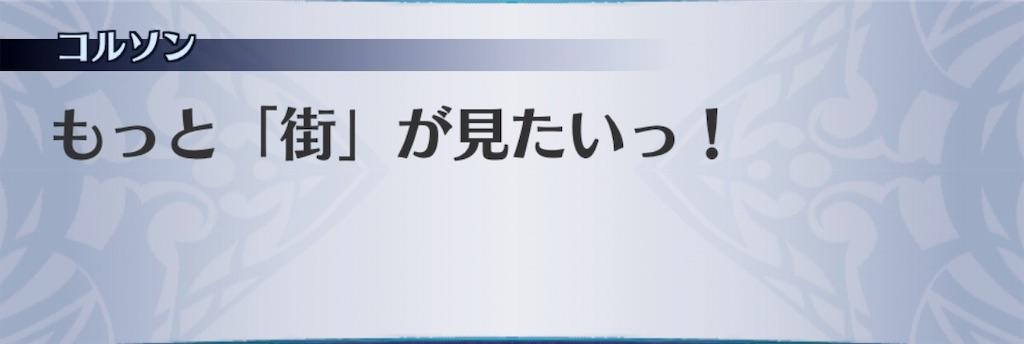 f:id:seisyuu:20190212123245j:plain
