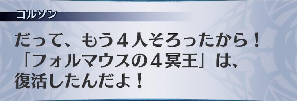 f:id:seisyuu:20190212123427j:plain