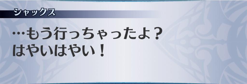 f:id:seisyuu:20190212123510j:plain