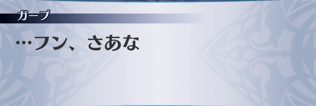 f:id:seisyuu:20190212123613j:plain
