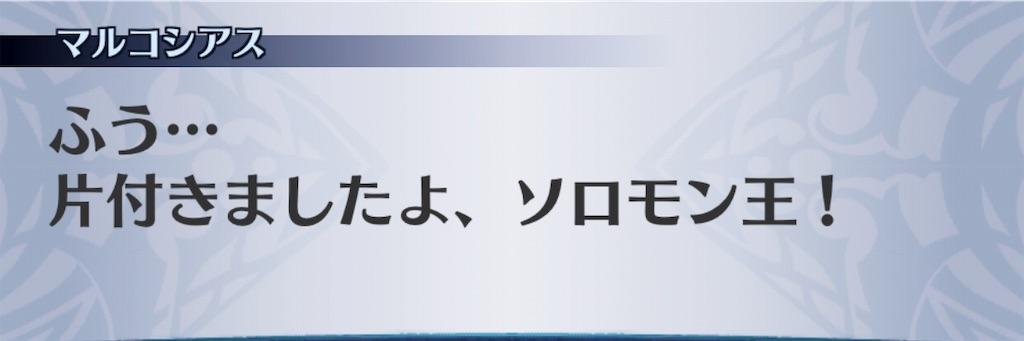 f:id:seisyuu:20190213174242j:plain