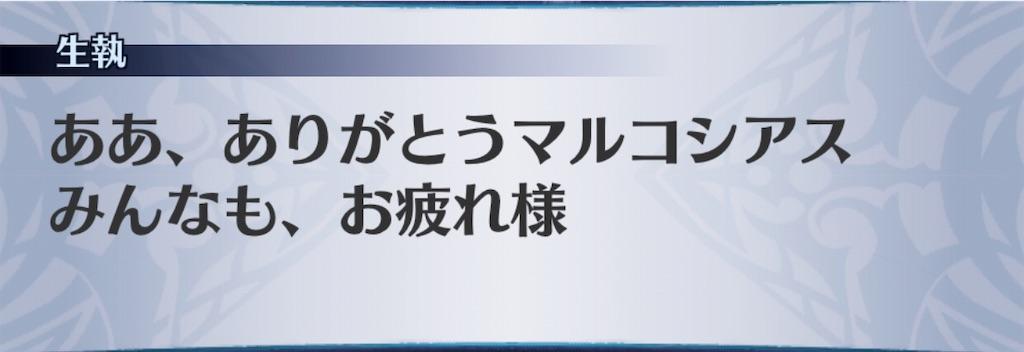 f:id:seisyuu:20190213174246j:plain