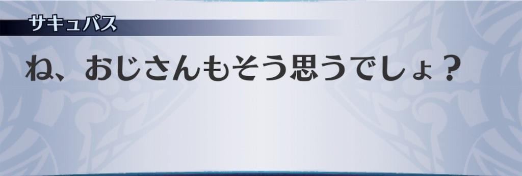 f:id:seisyuu:20190213174510j:plain