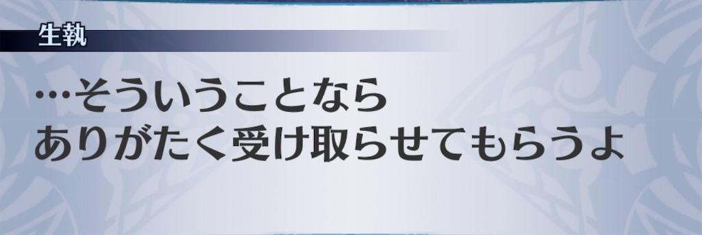 f:id:seisyuu:20190213174545j:plain