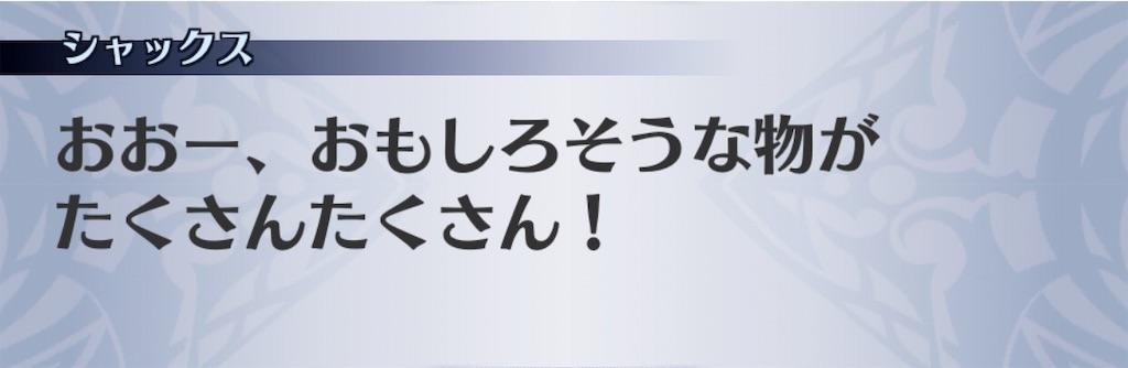 f:id:seisyuu:20190213174624j:plain