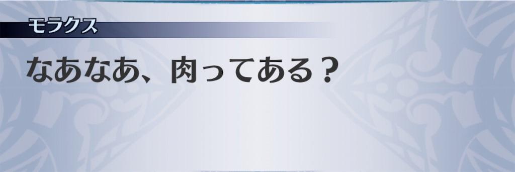 f:id:seisyuu:20190213174659j:plain