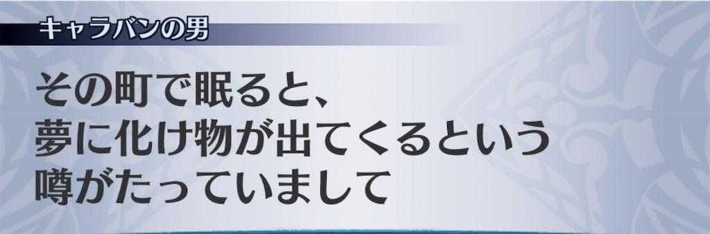 f:id:seisyuu:20190213174934j:plain