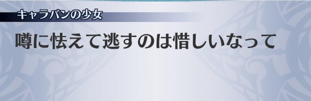 f:id:seisyuu:20190213175149j:plain