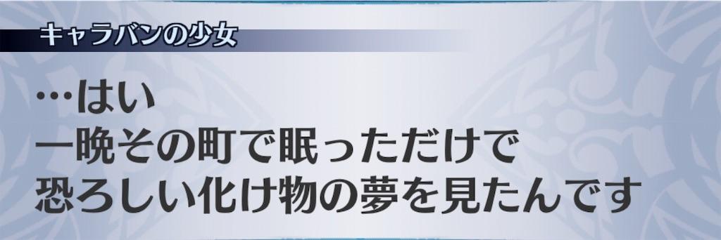 f:id:seisyuu:20190213175240j:plain