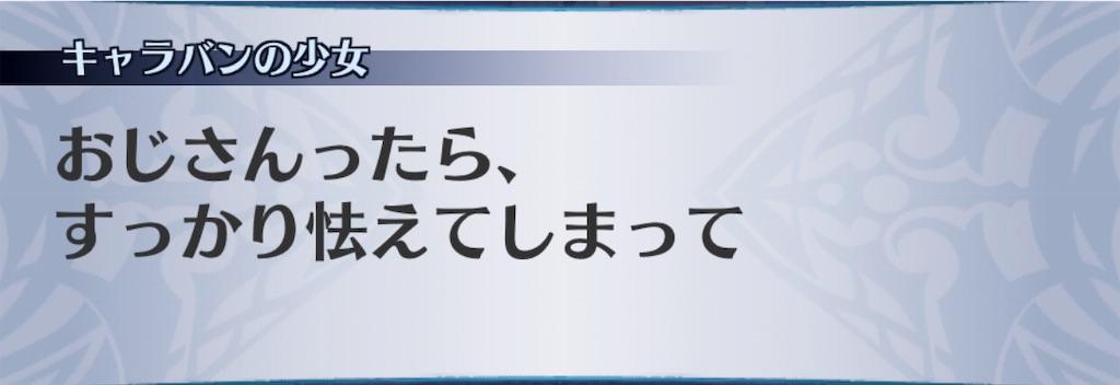 f:id:seisyuu:20190213175247j:plain