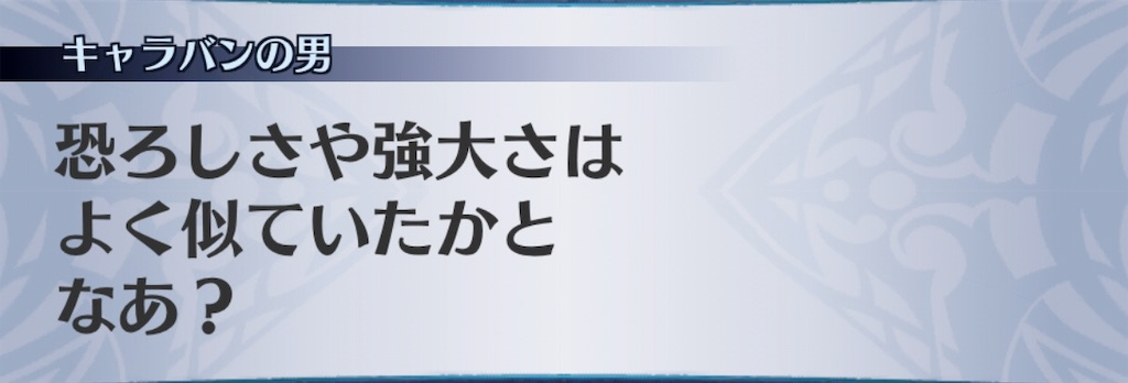 f:id:seisyuu:20190213175429j:plain