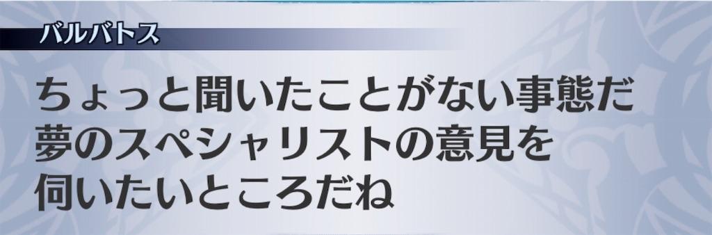 f:id:seisyuu:20190213175717j:plain