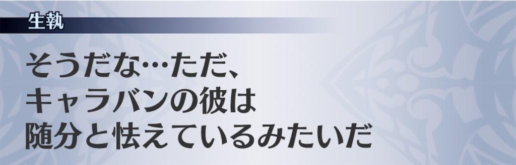 f:id:seisyuu:20190213175750j:plain