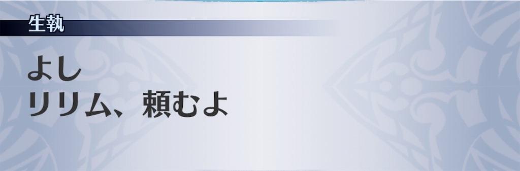 f:id:seisyuu:20190213175856j:plain
