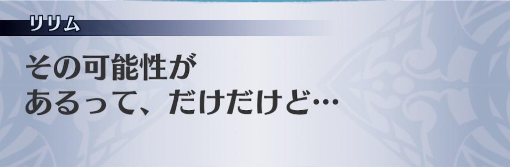 f:id:seisyuu:20190213180034j:plain
