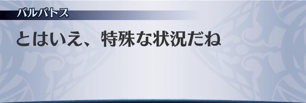f:id:seisyuu:20190213180116j:plain