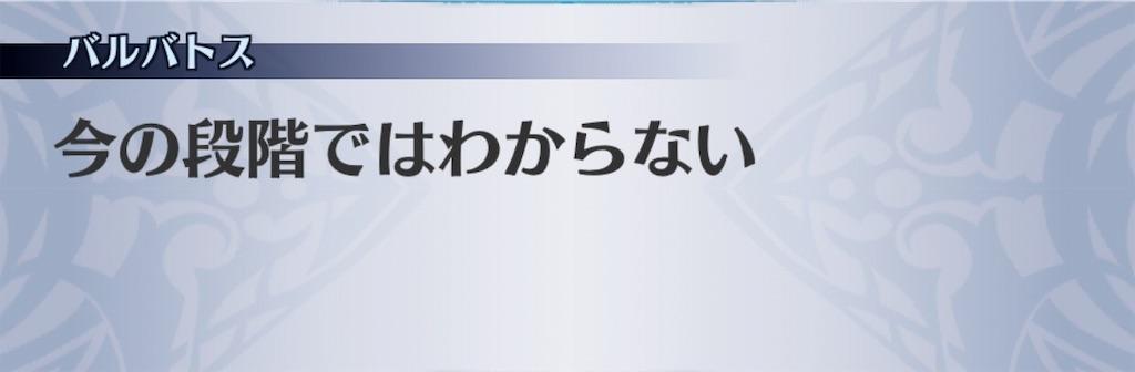 f:id:seisyuu:20190213180213j:plain