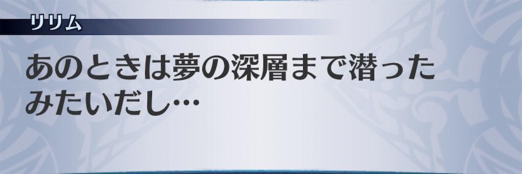 f:id:seisyuu:20190213180415j:plain