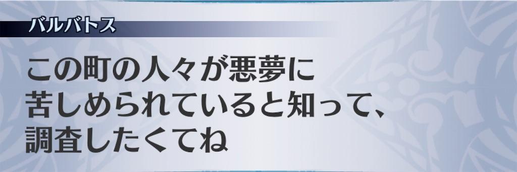 f:id:seisyuu:20190214184441j:plain