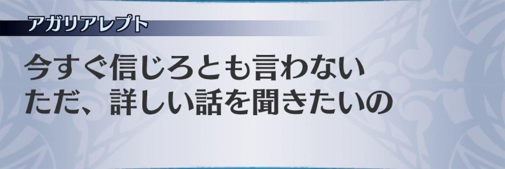 f:id:seisyuu:20190214184624j:plain