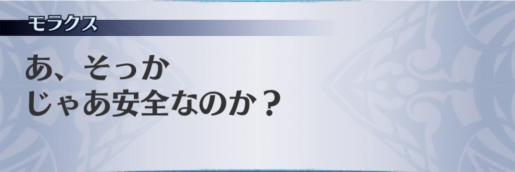 f:id:seisyuu:20190214185107j:plain
