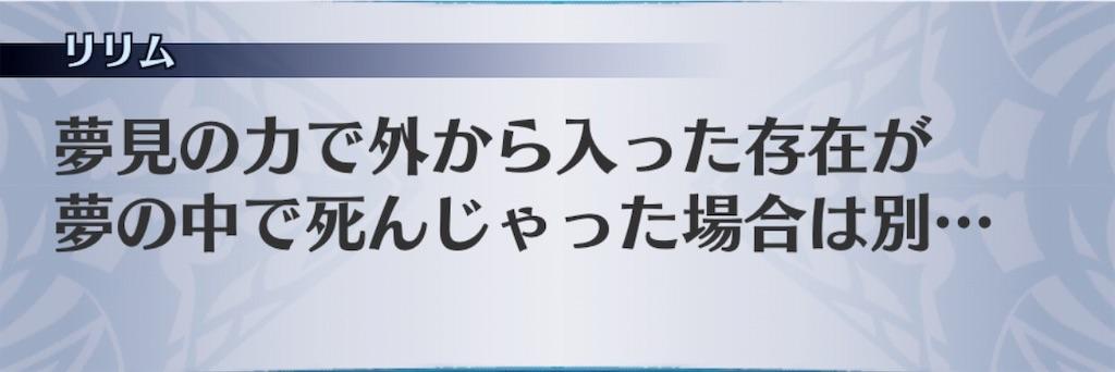 f:id:seisyuu:20190214185142j:plain