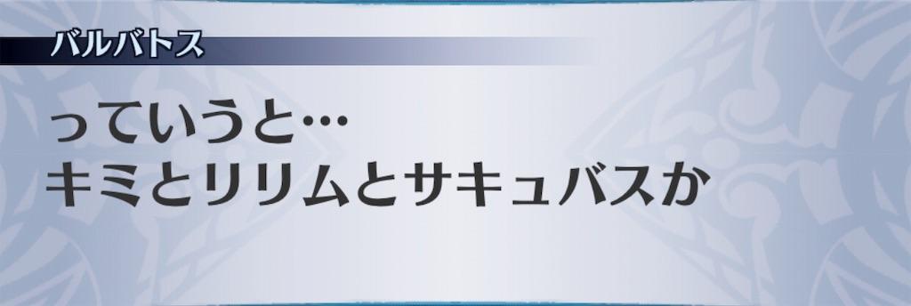 f:id:seisyuu:20190214185302j:plain