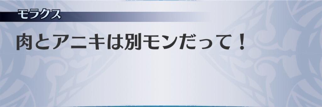 f:id:seisyuu:20190214185514j:plain