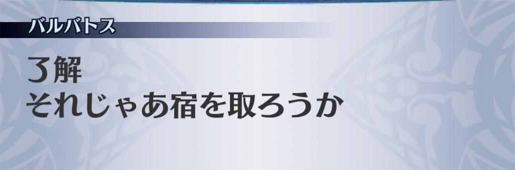 f:id:seisyuu:20190214185651j:plain