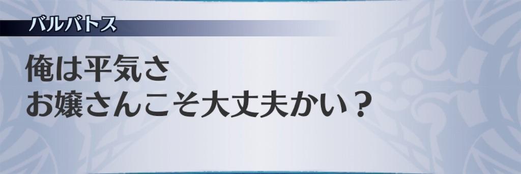 f:id:seisyuu:20190214185748j:plain