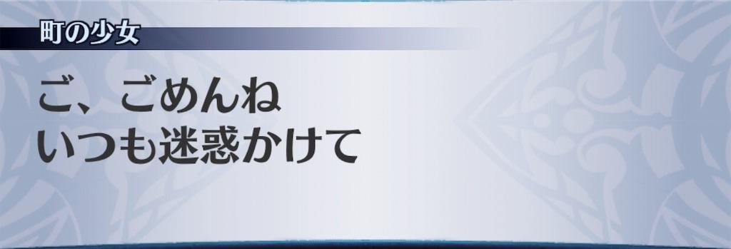 f:id:seisyuu:20190214185837j:plain