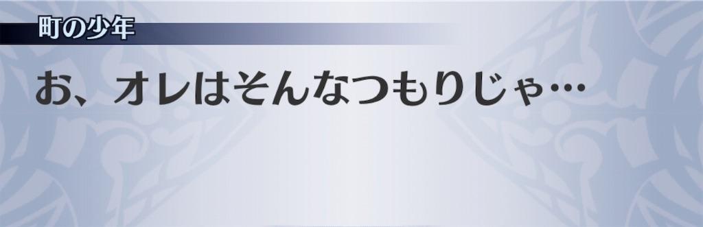 f:id:seisyuu:20190214190157j:plain